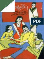 Malipoddurekha by Polkampalli  telugu