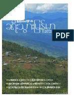 Travel Myanmar 2016