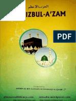 Al Hizbul AzamArabic EnglishNewRevisedSaJamiaByMullahAliAl QariJamiatulUlama