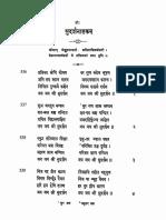 Sudharshanashtakam