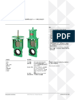 VCTDS-00112-ZH
