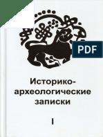 Токарева Е.(Ред.) -