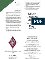founders day program