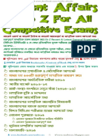 Current Affairs a to Z for All Competitive Exams