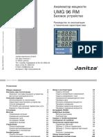 Janitza Manual UMG96RM 95 240V Ru