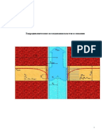 Book_GDIS.pdf