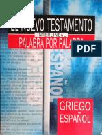TAMEZ Elsa - Nuevo Testamento Interlineal Palabra Por Palabra (SBU, Brasil, 2012)