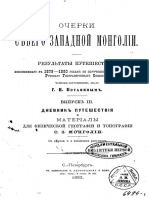 Вып. 3, 1883