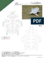 Tortuga 3D Craft