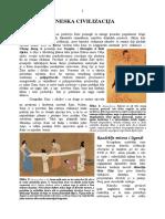 KINA.pdf