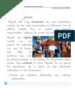 LecturaComprensiva28 (1).pdf