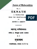Ekanath.bhaktalilamrita Text