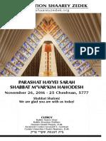 November 26, 2016 Shabbat Card