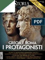 260781060-Focus-Storia-Collection-Primavera-2015.pdf