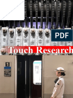 Touch Research 0