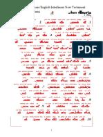 Mattich7.pdf