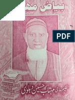 Bayaz E Mehtab