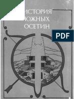 Chibirov l a Red Istoriya Yuzhnykh Osetin