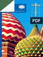Europe 2017 18 Brochure