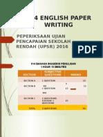 014 Writing - English