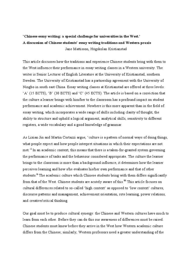 chinese topics essay