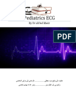 Pediatrics ECG by Dr Ali Bel Kheir