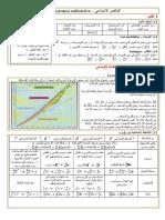 درس التناقص الاشعاعي.pdf