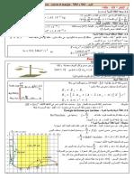 النوى – الكتلة و الطاقة.pdf
