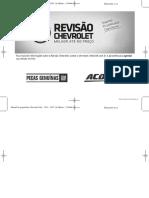 2015 Chevrolet Onix Manual