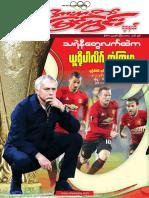 Sport View Journal Vol 5 No 45.pdf