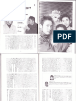 Article from Queer Japan.pdf