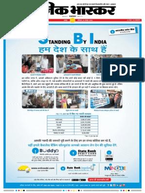 Danik-Bhaskar-Jaipur-11-26-2016 pdf