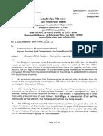 PF Circular May2014 Code Number