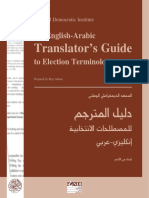 An English-Arabic Translator's Guide to Election Terminology.pdf