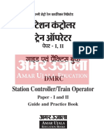 Safalta.com - DMRC Station Controller/Train Operator Guide (Hindi)