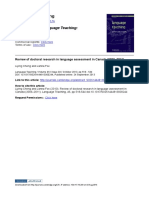 Cheng 2013 Review of Phd Theses