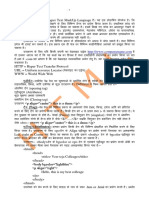 Hindi in networking pdf notes