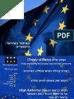 האיחוד האירופי - היסטוריה - הדרך לרומא
