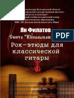 Yan Filatov Syuita I Rok-Etyudy
