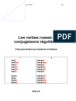 Classification Verbale Initiation