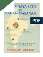 Mathamnaya Setu Sharda Bhasya.pdf