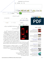 Taemeer News_ فاروقی کی افسانہ نگاری کے خلاف