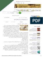 Taemeer News_ رگ ویدی تہذیبی تناظر میں اردو کی اصطلاحی معنویت