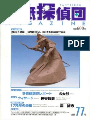 Aprenda a fazer um origami do Darth Vader - O Verso do Inverso | 396x298