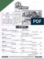 april 2012.pdf