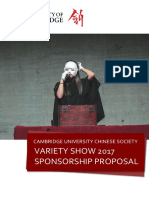 Cambridge University Chinese Society Variety Show 2017 Sponsorship Proposal