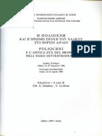 Eastern Macedonia during the Early Bronze Age - Dimitra Malamidou