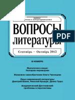 2015-5-030 Андреев