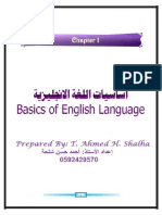 English Language course.pdf