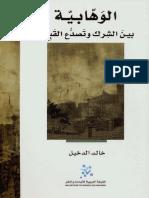 ketab1714.pdf